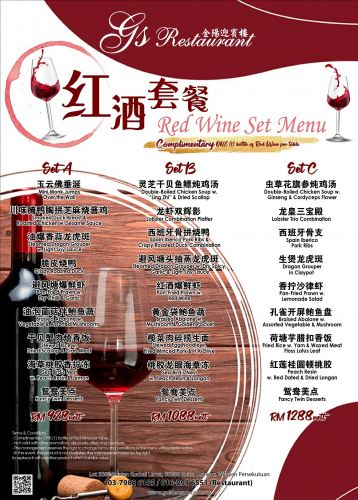 red wine set menu