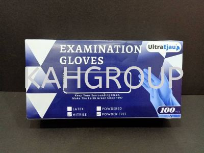 Nitrile Glove Powder Free @ CE certification