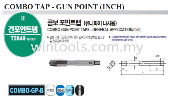 #2-56UNC - 1''-12UNF  GUN POINT (METRIC & INCH) COMBO TAPS YG-1 (KOREA) Penang, Malaysia Supplier, Suppliers, Supply, Supplies | Wintools Engineering Technology Sdn Bhd
