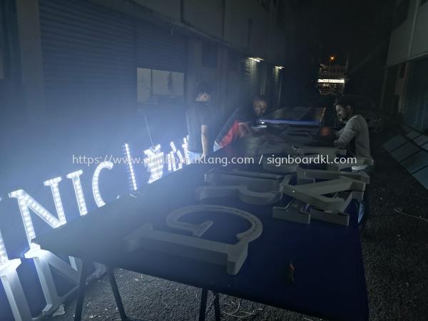 Klinik pergigian signature dental clinic Aluminium Ceiling trim casing 3D LED box up lettering signboard signage at kota damansara Petaling jaya Kuala Lumpur ALUMINIUM CEILING TRIM CASING 3D BOX UP SIGNBOARD Klang, Malaysia Supplier, Supply, Manufacturer | Great Sign Advertising (M) Sdn Bhd