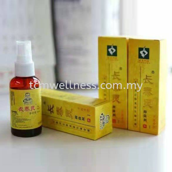 Chang Tai Lin First Type Others Selangor, Malaysia, Kuala Lumpur (KL), Puchong Supplier, Suppliers, Supply, Supplies | Meriwell Sdn Bhd