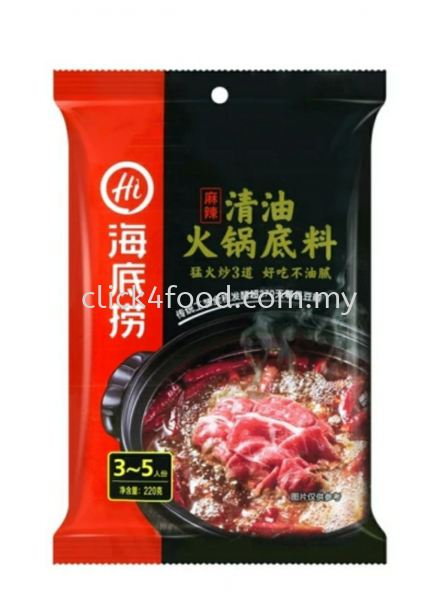 Hai Di Lao Spicy Mala Hot Pot Seasoning  Soup & Paste Selangor, Malaysia, Kuala Lumpur (KL), Batu Caves Supplier, Delivery, Supply, Supplies | GS Food Online Services