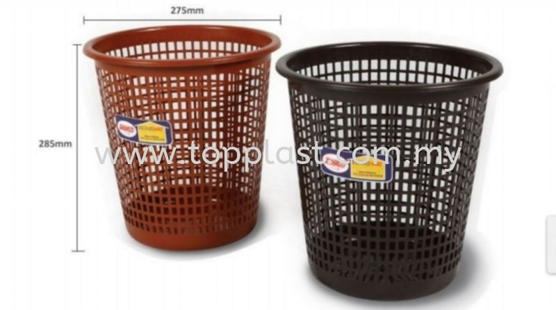 Dusbin Basket HouseHold Penang, Malaysia Supplier, Suppliers, Supply, Supplies | Top Plast Enterprise