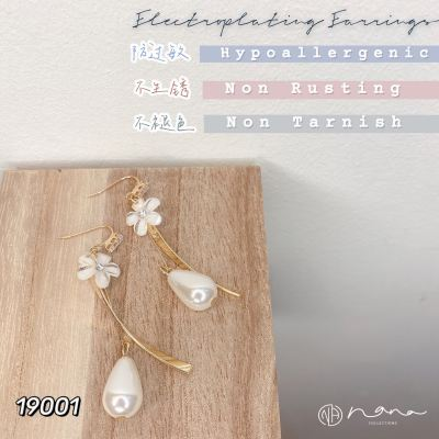19001 - Droplet Pearl w Flower (Gold)
