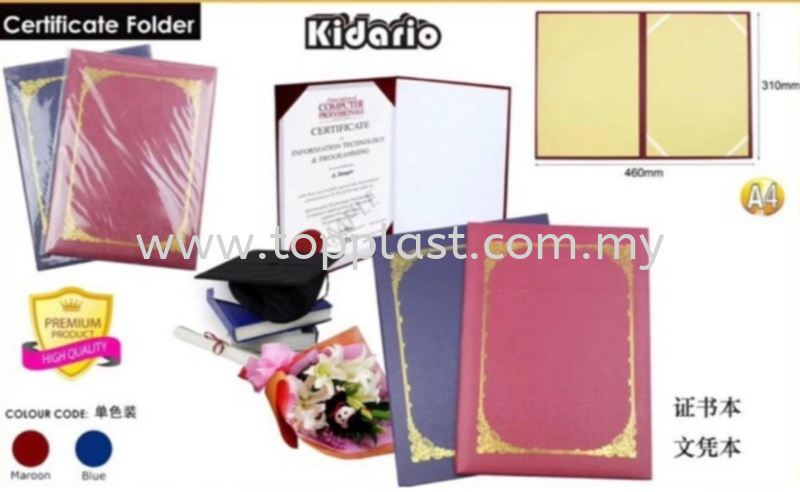 Certificate Holder  Frame Penang, Malaysia Supplier, Suppliers, Supply, Supplies | Top Plast Enterprise