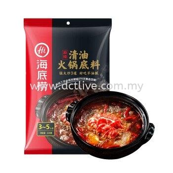 Soup Base For Hot Pot Hotpot Ingredients Selangor, Klang, Malaysia, Kuala Lumpur (KL) Supplier, Suppliers, Supply, Supplies | DCT LIVE SDN BHD