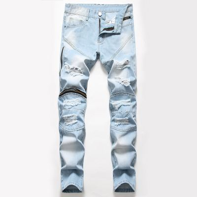 DC RIPPED JEANS WITH ZIP 08
