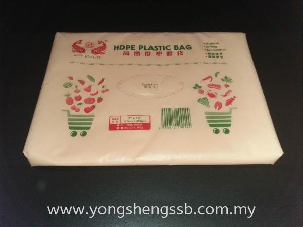 "HM THIN BAG 7""X10"" (380G/60PKT/22.80KG) HDPE Plastic Bag Plastic Bag Johor Bahru (JB), Malaysia, Muar, Skudai Supplier, Wholesaler, Supply   Yong Sheng Supply Sdn Bhd"