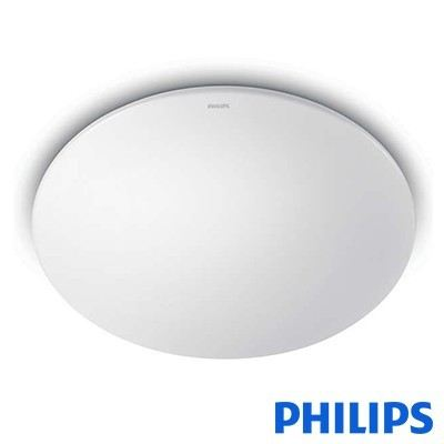Ceiling Light Moire (Circle) CEILING / DOWN LIGHT PHILIPS LED FITTING  LED  LIGHT FITTING FOR COMMERCIAL & INDUSTRY  Johor Bahru (JB), Malaysia, Masai Contractor, Service | V & V Engineering Sdn Bhd
