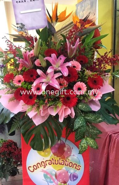 OO22 Official Opening Flower and Gift Malaysia, Selangor, Kuala Lumpur (KL), Shah Alam Supplier, Suppliers, Supply, Supplies | The One Gift Gallery Sdn Bhd