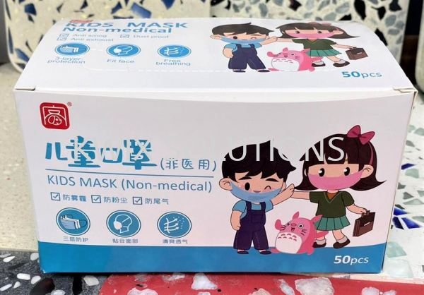 Kids' Masks (Box of 50) Personal Hygiene #FightCOVID-19 Singapore Manufacturer, Supplier, Supply, Supplies | KWIX SOLUTIONS PTE LTD
