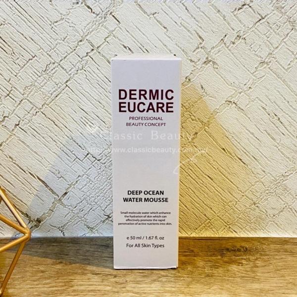 Deep Ocean Water Mousse Moisturising & Hydrating Dermic Eucare Facial Care Kuala Lumpur (KL), Malaysia, Selangor, Bandar Menjalara Centre, Treatment, Salon, Services   Classic Beauty Studio