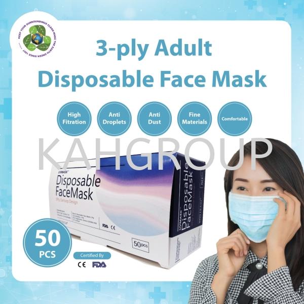 3-ply Face Mask Hand Sanitizer & Mask Selangor, Malaysia, Kuala Lumpur (KL), Johor Bahru (JB), Penang, Perak Supplier, Suppliers, Supply, Supplies   Kualiti Alam Hijau (M) Sdn Bhd
