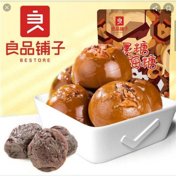 Brown Sugar with plum 55g Candy and Pudding Selangor, Malaysia, Kuala Lumpur (KL), Petaling Jaya (PJ) Supplier, Suppliers, Supply, Supplies   Snacking Global Food Sdn Bhd