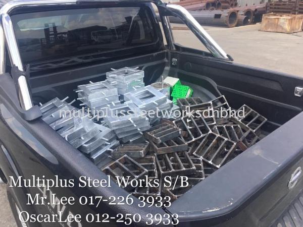 Grating Grating  Selangor, Malaysia, Kuala Lumpur (KL), Klang Supplier, Suppliers, Supply, Supplies | Multiplus Steel Works Sdn Bhd