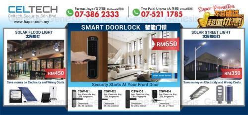 Solar Light + AI Smart Door Lock Available !!!
