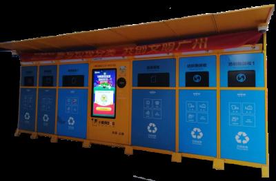 Outdoor Recycle Bin
