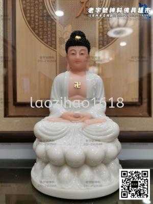 16寸 全莲三宝佛祖(汉白玉)