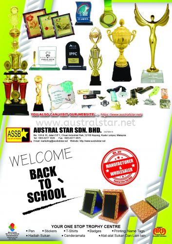 WELCOME BACK TO SCHOOL PROMOTION