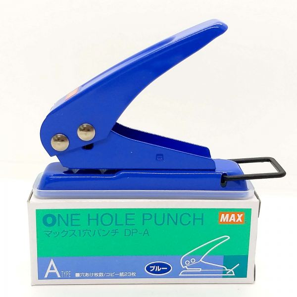 Max 1 Hole Paper Punch DP-A Punch Stapler/Punch Stationery & Craft Johor Bahru (JB), Malaysia Supplier, Suppliers, Supply, Supplies | Edustream Sdn Bhd