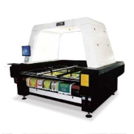 Double-head Synchronous Ectopic Clothing Laser Cutting Machine