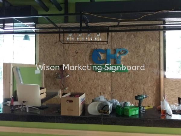 3d boxup 3d Signboard Selangor, Malaysia, Kuala Lumpur (KL), Bestari Jaya Supplier, Installation, Supply, Supplies | Wison Marketing