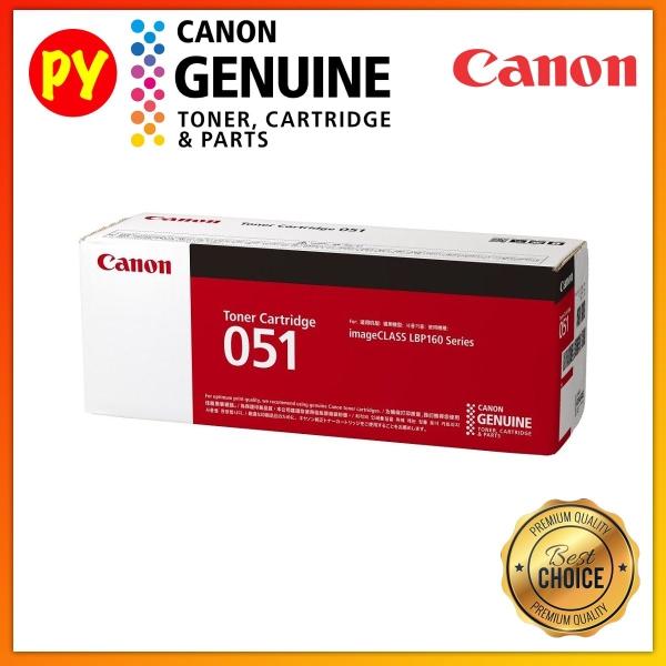 Canon Cartridge 051 Black Original Laser Toner  For imageCLASS LBP162dw MF266dn MF269dw CANON TONER AND DRUM CARTRIDGES Kuala Lumpur, KL, Jalan Kuchai Lama, Selangor, Malaysia. Supplier, Suppliers, Supplies, Supply | PY Prima Enterprise Sdn Bhd