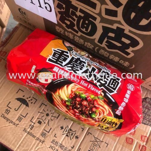 CHONGQING SPICY&HOT FLVR NOODLE 重庆麻辣味小面