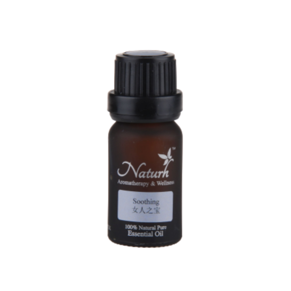 Soothing 10ml Premium Blend Essential Oil Malaysia, Selangor, Kuala Lumpur (KL), Penang, Negeri Sembilan Supplier, Suppliers, Supply, Supplies | Naturh Aromatherapy & Wellness