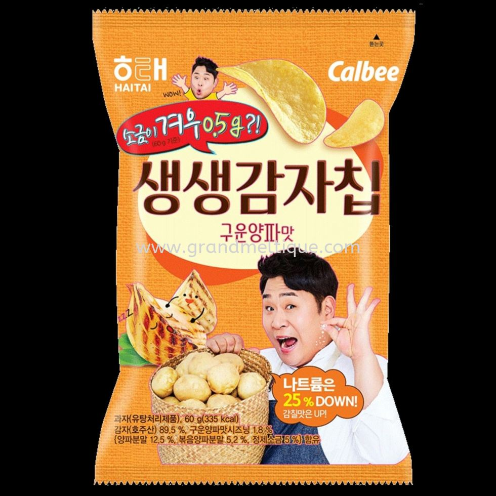 HAITAI SAENG SAENG GRILLED ONION POTATO CHIP汉堡味薯片60g