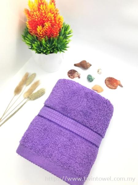 Dobby Border Towel Plain Border Towel Selangor, Malaysia, Kuala Lumpur (KL), Shah Alam Supplier, Suppliers, Supply, Supplies | My Avenue Sdn Bhd