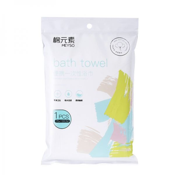 Disposable Bath Towel 70*130cm Others  Make-Up Accessories Cecil, City Girl, Malaysia Johor Bahru JB | Perniagaan Lily Sdn Bhd