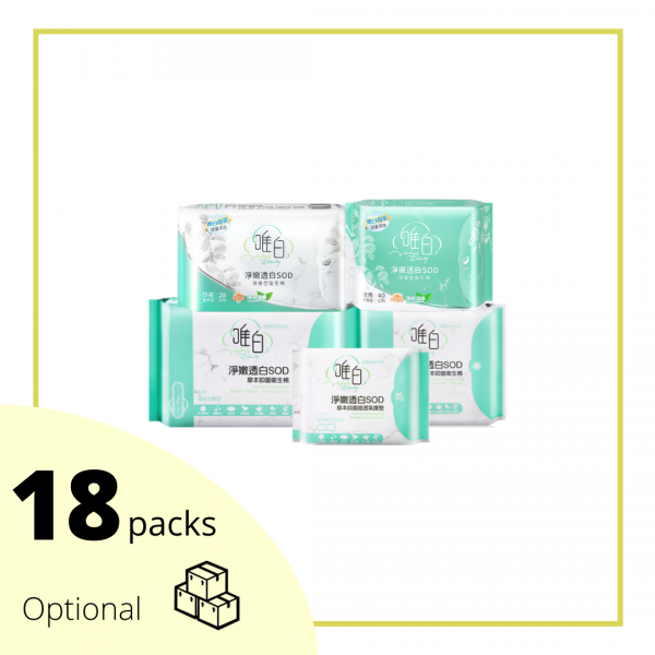All You Can Mix 18 packs All You Can Mix  Vichy's Diary Sanitary Pad Sanitary Pad Melaka, Malaysia Supplier, Suppliers, Supply, Supplies   NOBLEZ GLOBAL SDN BHD
