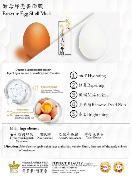 ENZYME EGG SHELL MASK OEM Kulai, Johor, Malaysia Supplier Supply Manufacturer | Perfect Beauty