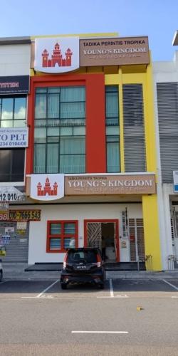 Relocation for Setia Tropika Branch