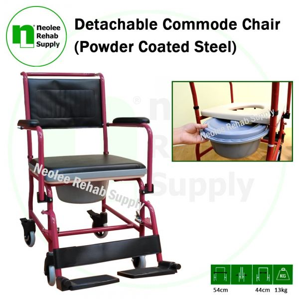 NL692 Commode Chair with Castors (Powder Coated Steel) - Detachable Incontinence Care Kuala Lumpur, KL, Cheras, Selangor, Malaysia. Supplier, Suppliers, Supplies, Supply   Neolee Rehab Supply Sdn Bhd