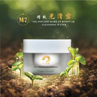 M7 Firming Gel Essence