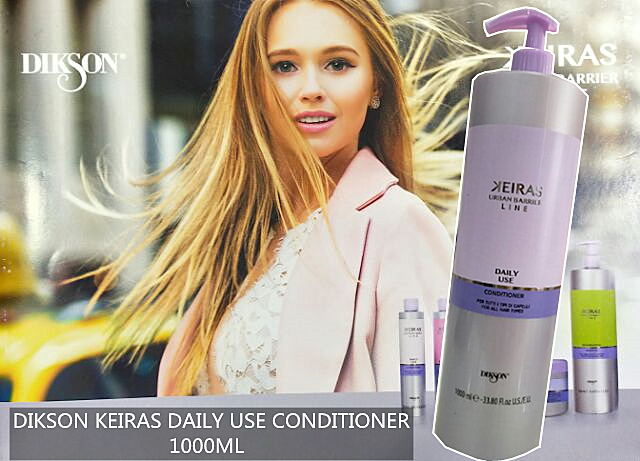 DIKSON KEIRAS URBAN BARBER LINE DAILY USE CONDITIONER 1000ML