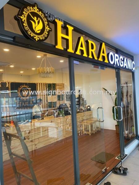 HARA ORGANIC SDN BHD 3D BOXUP LED FRONTLIT INDOOR SIGNBOARD  AT SETIA ALAM, SUNSURIA SELANGOR 3D BOX UP LED FRONTLIT LETTERING SIGNBOARD Malaysia, Selangor, Klang, Kuala Lumpur (KL) Manufacturer, Supplier, Supply, Supplies | U World Design Advertising