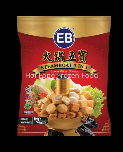 Steamboat 5 in 1 Steamboat Series Kuala Lumpur (KL), Malaysia, Selangor Supplier, Suppliers, Supply, Supplies   Hai Fong Frozen Food Sdn Bhd