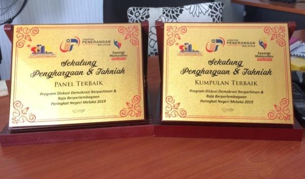 Medal Melaka, Malaysia Supplier, Manufacturer, Supply, Supplies   DE ADVERTISING & ENTERPRISE
