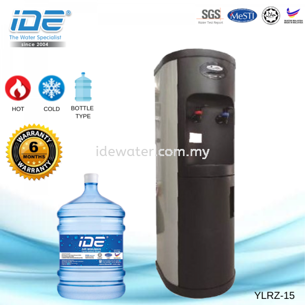 YLRZ-15 Bottle Type Dispenser (Hot&Cold) Bottle Type Dispenser Water Dispensers Johor Bahru (JB), Skudai, Malaysia. Suppliers, Supplier, Rental, Supply | IDE Water Industry Sdn Bhd