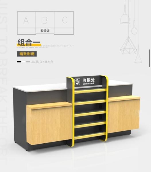 Wooden Check Out Counter Checkout Counter Kajang, Selangor, Kuala Lumpur (KL), Malaysia. Supplier, Supplies, Provider   Nation Racking Systems (M) Sdn Bhd