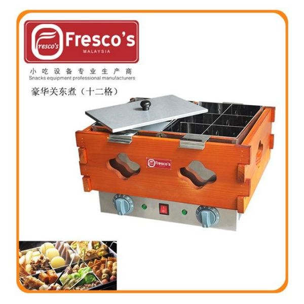 Electric Oden 9 Grids FRR-25 Oden Machine Oden Kuala Lumpur, KL, Malaysia Supply, Supplier, Suppliers   Fresco Cocoa Supply PLT