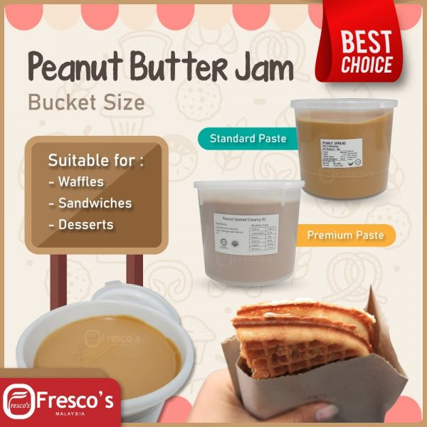 5KG STANDARD Peanut Butter Spread Choice Paste Desserts Waffle Baking Baking Jam Kuala Lumpur, KL, Malaysia Supply, Supplier, Suppliers | Fresco Cocoa Supply PLT