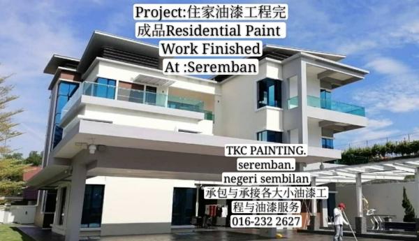 Project:住家油漆完成品Home paint finished works at: Seremban.http://wa.me/60162322627 #要油漆#找我们#Paint it.# TKC Painting#Seremban#Negeri Sembilan  https://www.facebook.com/pg/tkcpaintingN.S/about/ #拥有20年的油漆经验 #让您安心~#价格最公道!  ●#承包与#承接: #各大小油漆工程与#油漆服务。      ~#业大小油漆# 单层/#双层店屋与#排屋#Banglo,#半独立式,#独立式,#蓄水池#TNB,#酒店,#工,#神庙,#学校等各大小 '油漆'…… #Painting services &#Painting Projects #package labor and materials。 #Shophouse, #home, #temple, #factory,#Tangki#and #school…… https://m.facebook.com/tkcpaintingN.S/?ref=bookmarks  https://www.tkcpainting.com.my Ms Tan 016-232 2627 http://wa.me/60162322627 Project at Seremban:住家油漆工程完成品Finished works of residential painting projectshttp://wa.me/60162322627 #要油漆#找我们#Paint it.# TKC Painting#Seremban#Negeri Sembilan  https://www.facebook.com/pg/tkcpaintingN.S/about/ #拥有20年的油漆经验 #让您安心~ Painting Service 油漆服务 Negeri Sembilan, Port Dickson, Malaysia Service | TKC Painting Seremban Negeri Sembilan