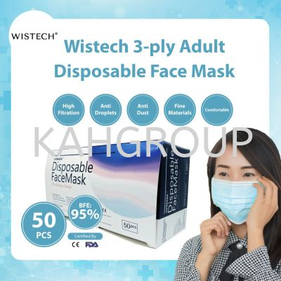 Wistech - 3-ply Face Mask