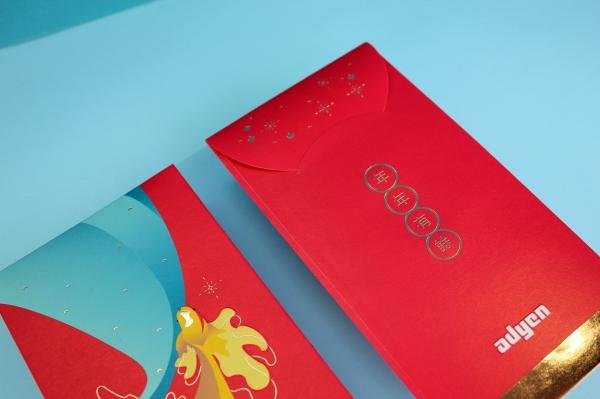 Festival Packet Selangor, Malaysia, Kuala Lumpur (KL), Kepong Printing, Service | Percetakan Imprint (M) Sdn Bhd