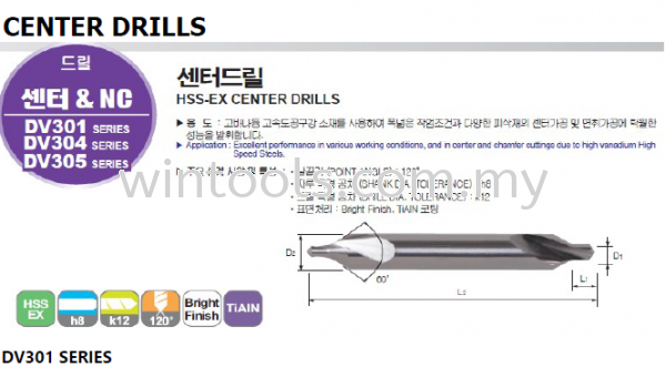 DIA 1 - DIA 5MM (TL SHORT LENGTH, 100MM & 150MM)  CENTER DRILLS YG-1 (KOREA) Penang, Malaysia Supplier, Suppliers, Supply, Supplies | Wintools Engineering Technology Sdn Bhd