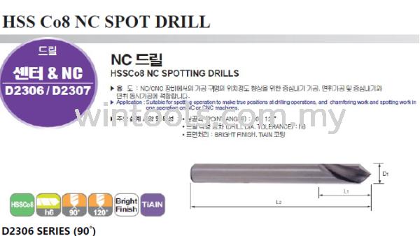 DIA 2 - DIA 25MM (90DEG & 120DEG) HSS Co8, NC SPOT DRILLS YG-1 (KOREA) Penang, Malaysia Supplier, Suppliers, Supply, Supplies   Wintools Engineering Technology Sdn Bhd